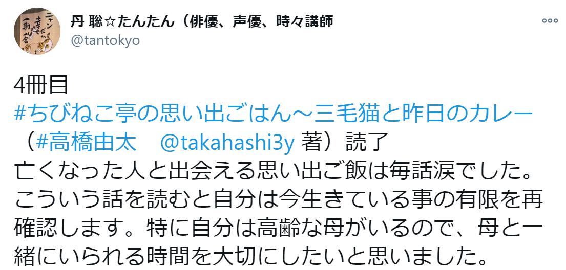 f:id:takahashiyuta2:20210115061741p:plain