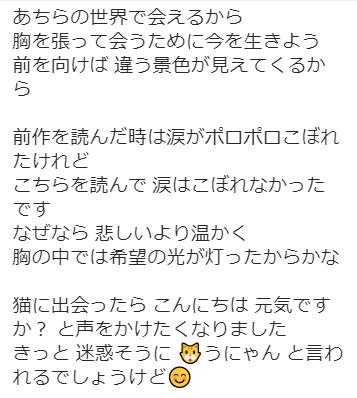 f:id:takahashiyuta2:20210116064119p:plain