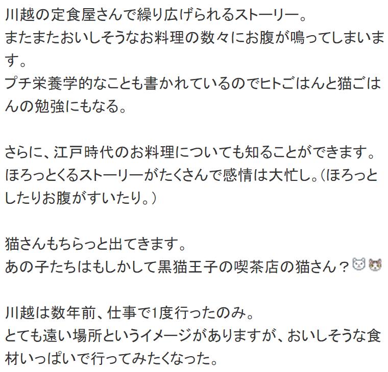 f:id:takahashiyuta2:20210117084644p:plain