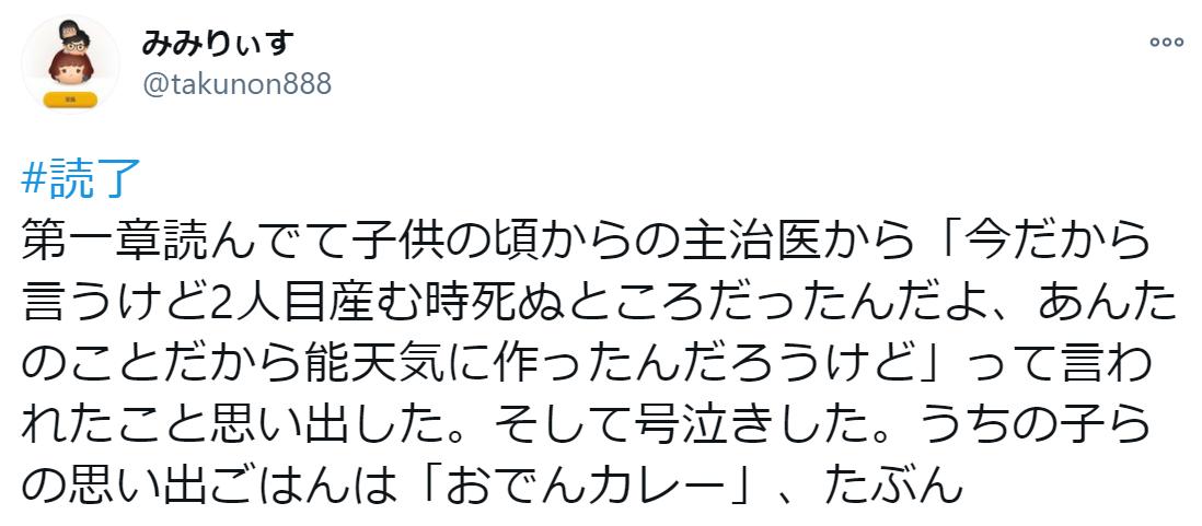 f:id:takahashiyuta2:20210118064432p:plain