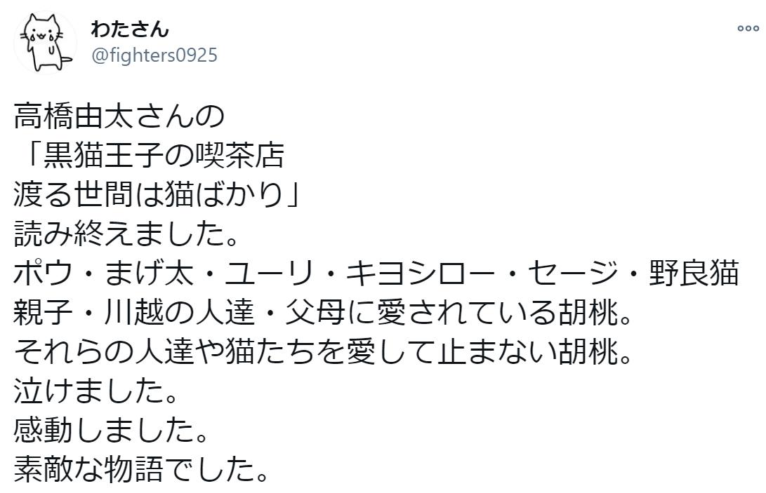f:id:takahashiyuta2:20210118185241p:plain