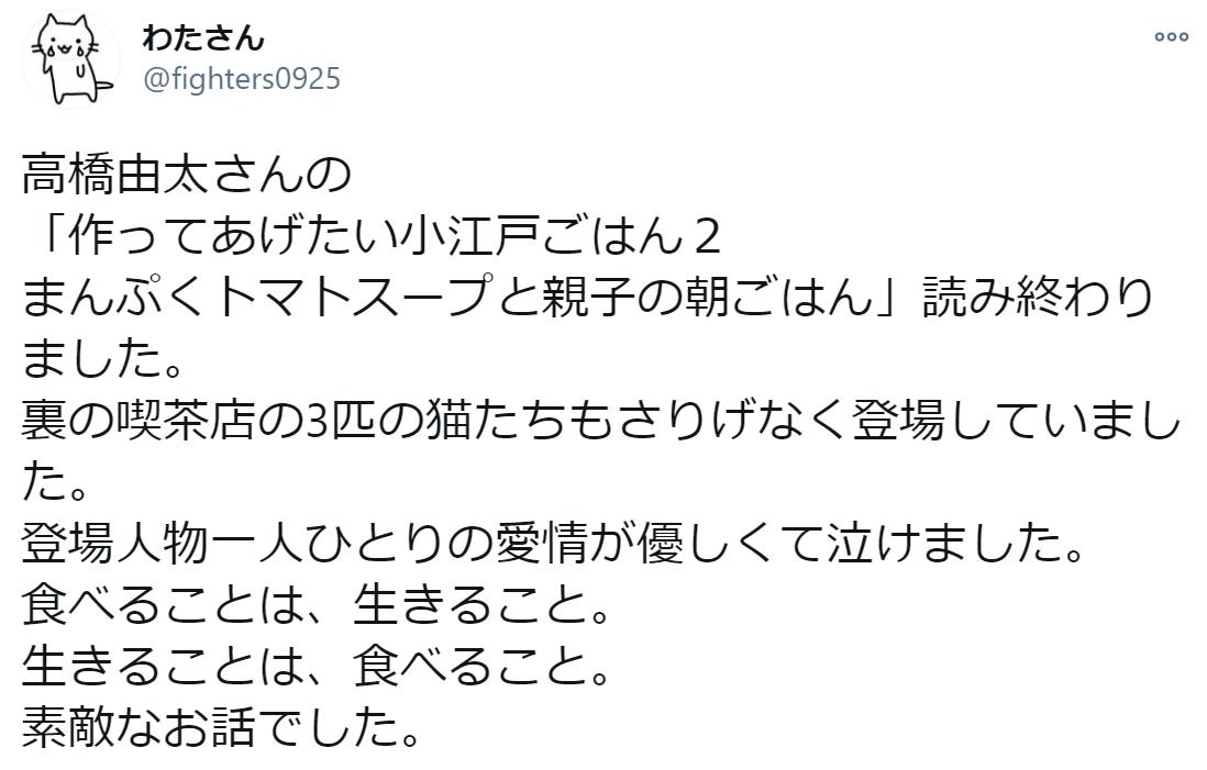 f:id:takahashiyuta2:20210119064724p:plain