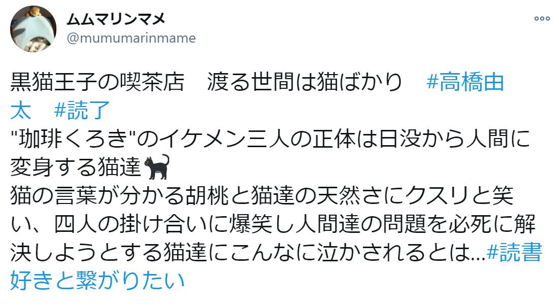 f:id:takahashiyuta2:20210119185308p:plain