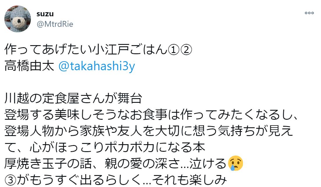 f:id:takahashiyuta2:20210121200457p:plain