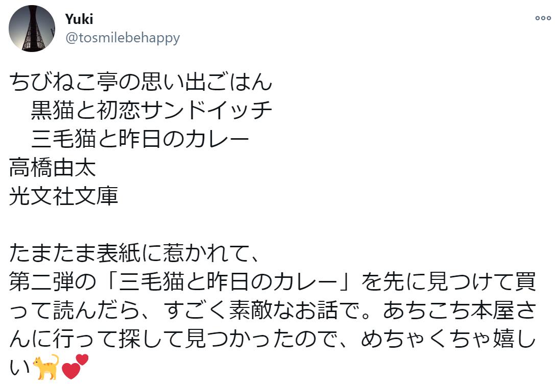 f:id:takahashiyuta2:20210122071330p:plain