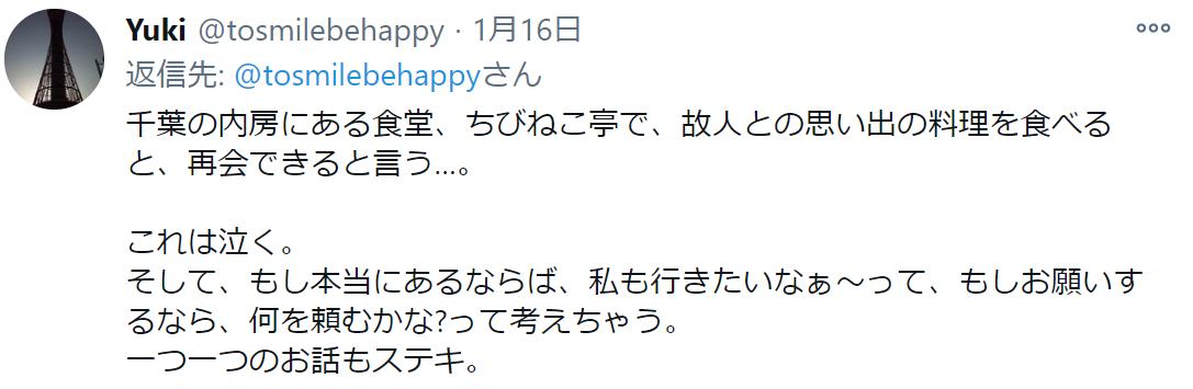 f:id:takahashiyuta2:20210122071421p:plain
