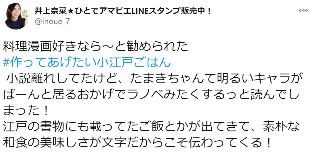 f:id:takahashiyuta2:20210123094857p:plain