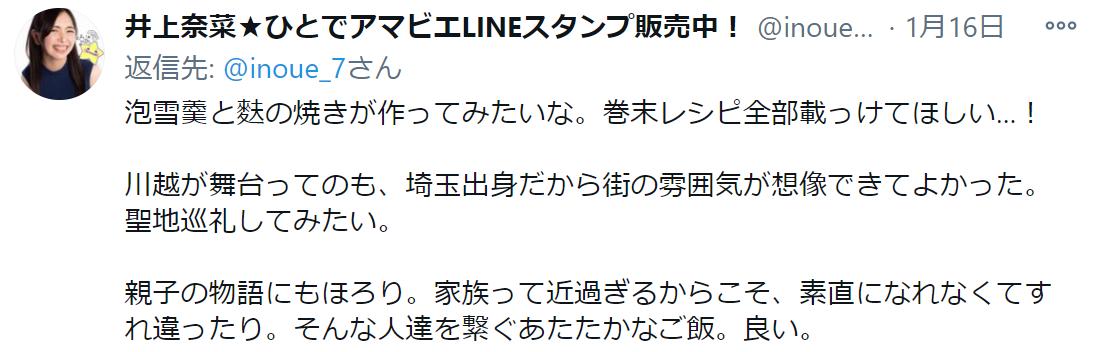 f:id:takahashiyuta2:20210123094922p:plain
