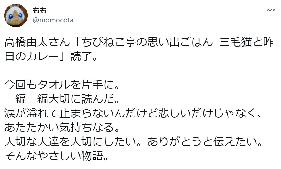 f:id:takahashiyuta2:20210123185654p:plain