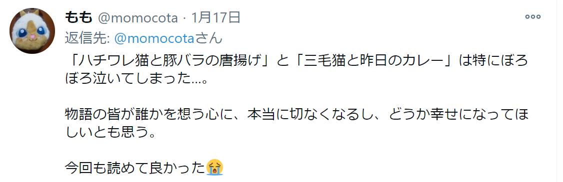 f:id:takahashiyuta2:20210123185722p:plain