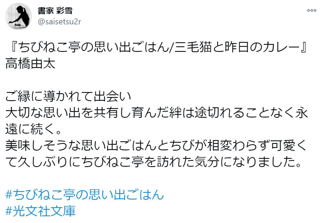 f:id:takahashiyuta2:20210124063532p:plain