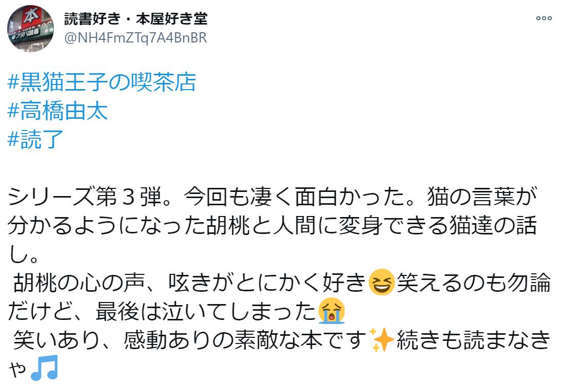 f:id:takahashiyuta2:20210124141755p:plain