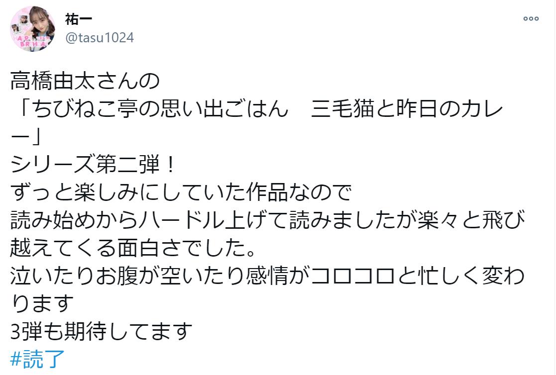 f:id:takahashiyuta2:20210125064841p:plain