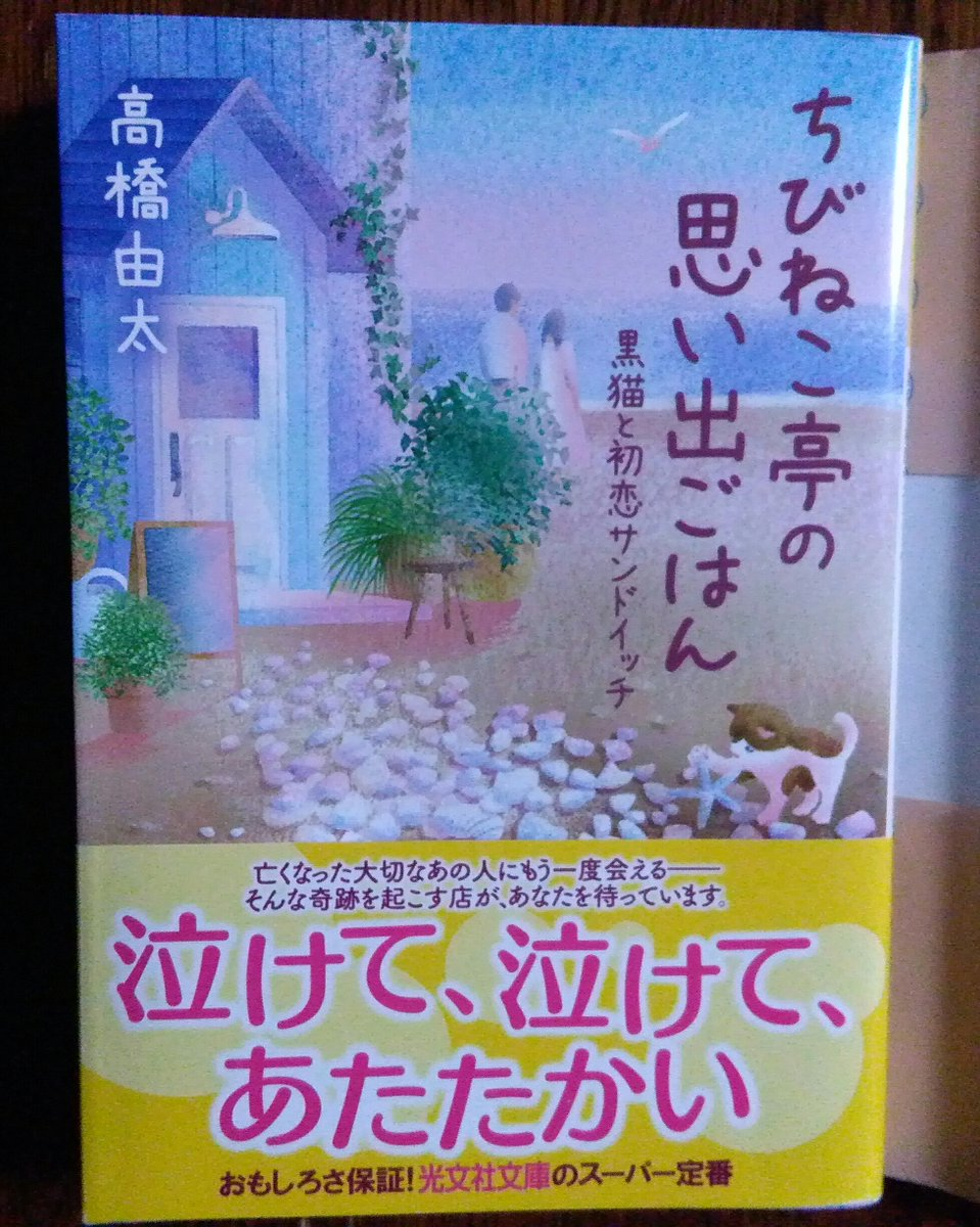 f:id:takahashiyuta2:20210125135356p:plain