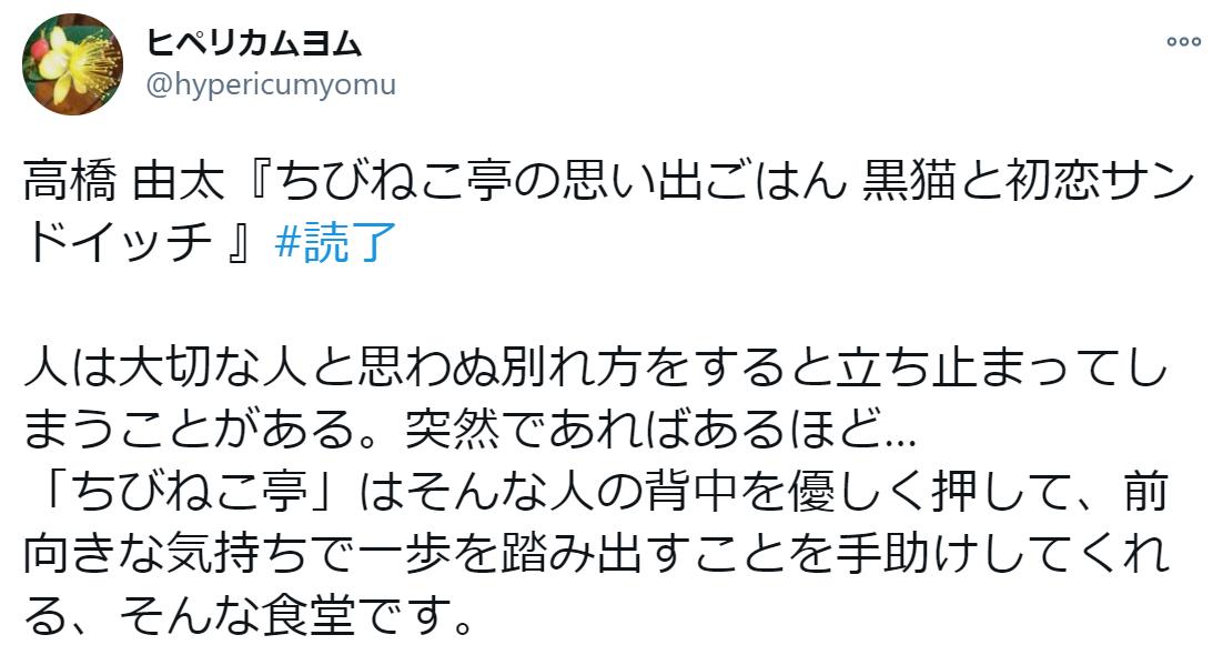 f:id:takahashiyuta2:20210125135425p:plain