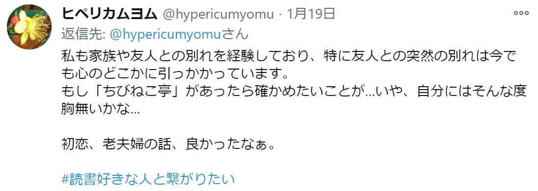 f:id:takahashiyuta2:20210125135452p:plain