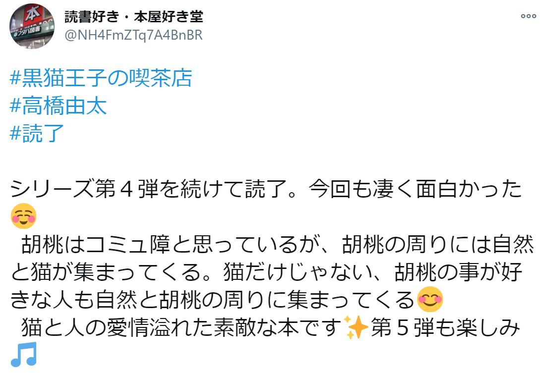 f:id:takahashiyuta2:20210125211027p:plain