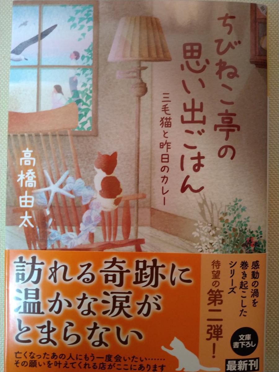 f:id:takahashiyuta2:20210126192240p:plain