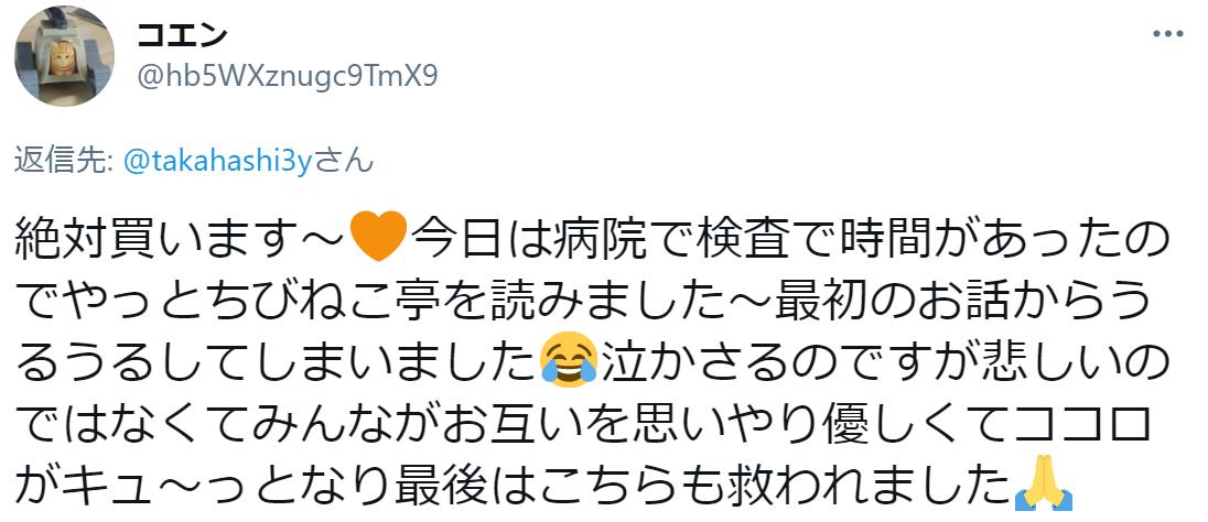 f:id:takahashiyuta2:20210126192316p:plain