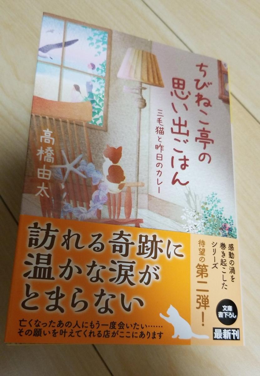 f:id:takahashiyuta2:20210127214645p:plain
