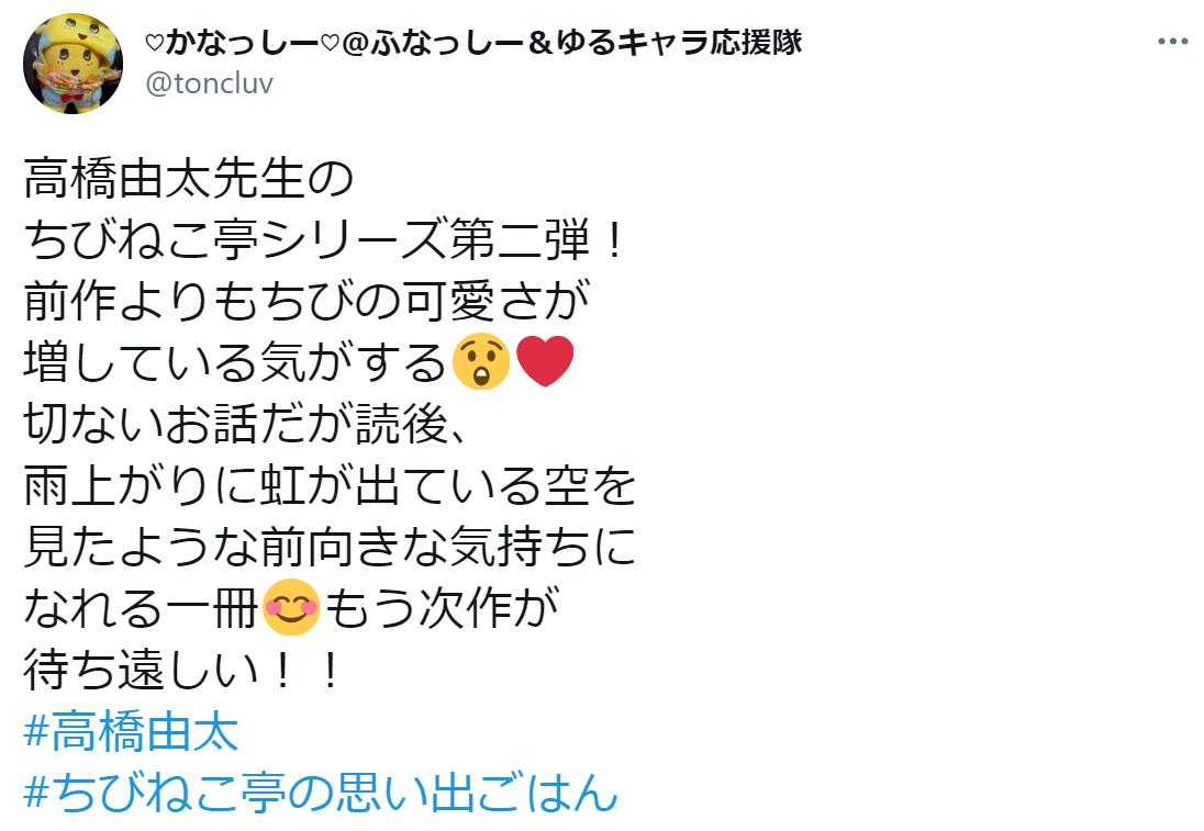 f:id:takahashiyuta2:20210127214726p:plain
