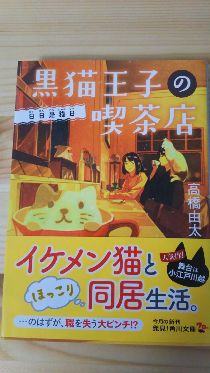 f:id:takahashiyuta2:20210128060900p:plain