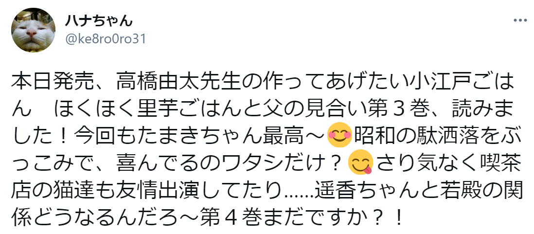 f:id:takahashiyuta2:20210128171048p:plain
