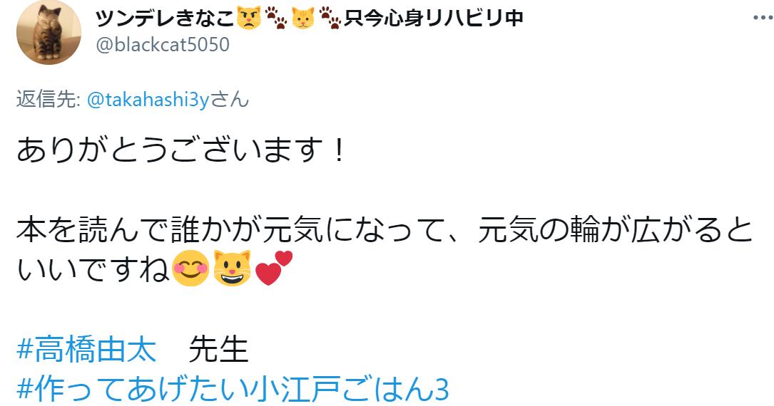 f:id:takahashiyuta2:20210130230316p:plain