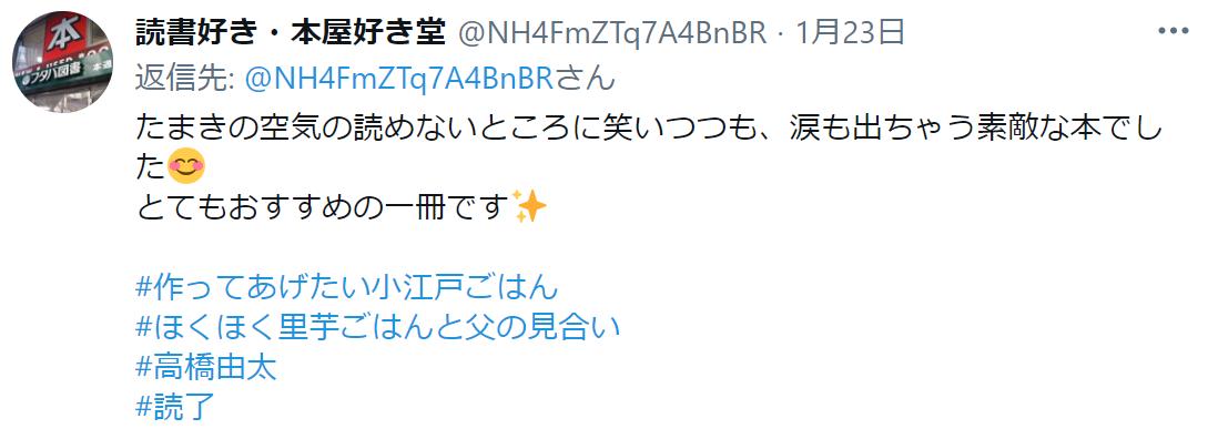 f:id:takahashiyuta2:20210131085317p:plain