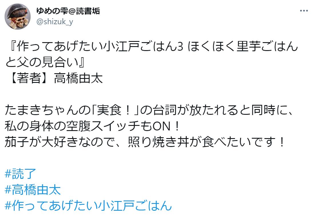 f:id:takahashiyuta2:20210131191531p:plain