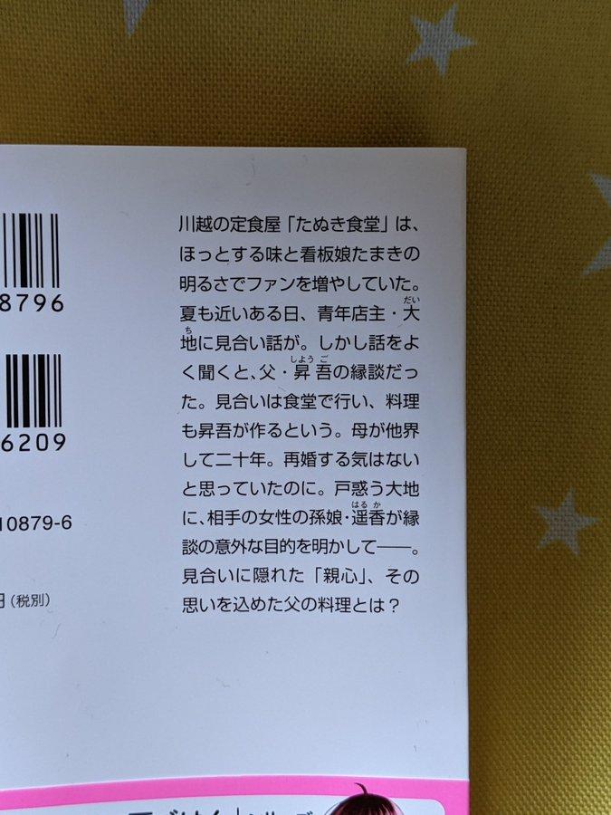 f:id:takahashiyuta2:20210201072240p:plain