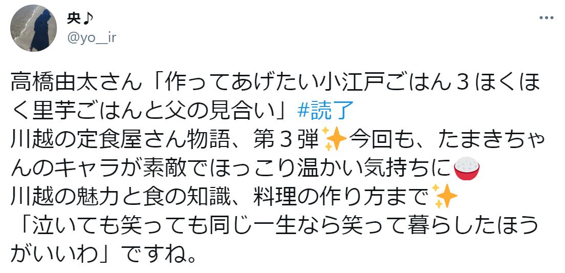 f:id:takahashiyuta2:20210201072321p:plain