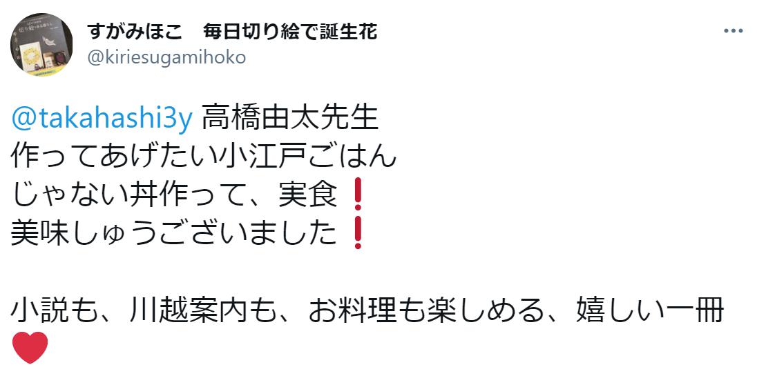 f:id:takahashiyuta2:20210201191411p:plain
