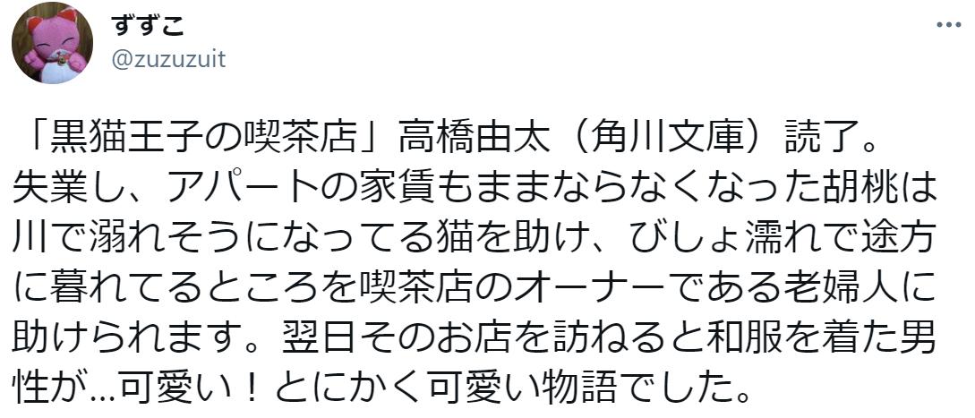 f:id:takahashiyuta2:20210202062554p:plain