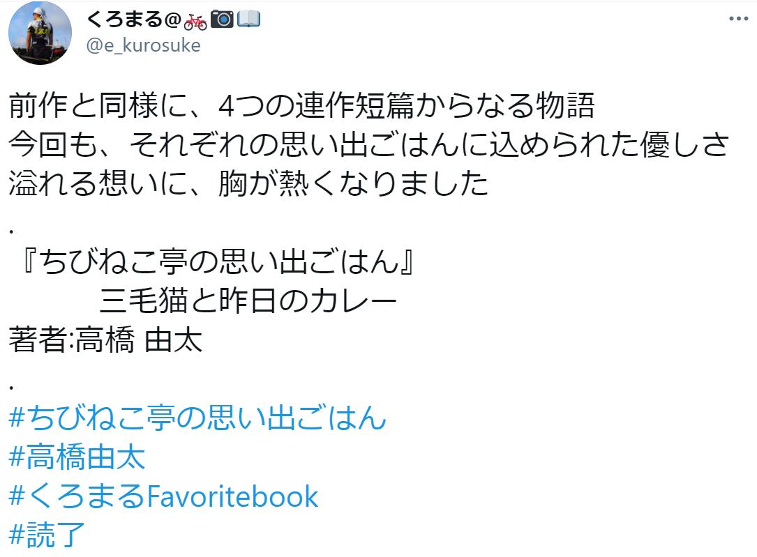 f:id:takahashiyuta2:20210203205309p:plain