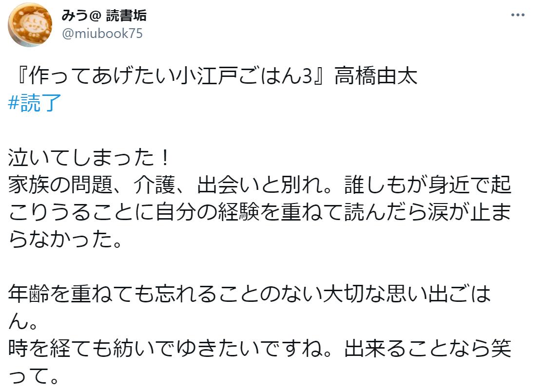 f:id:takahashiyuta2:20210204191742p:plain