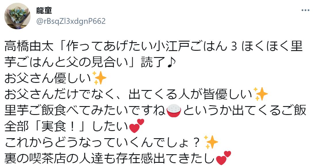 f:id:takahashiyuta2:20210205201552p:plain