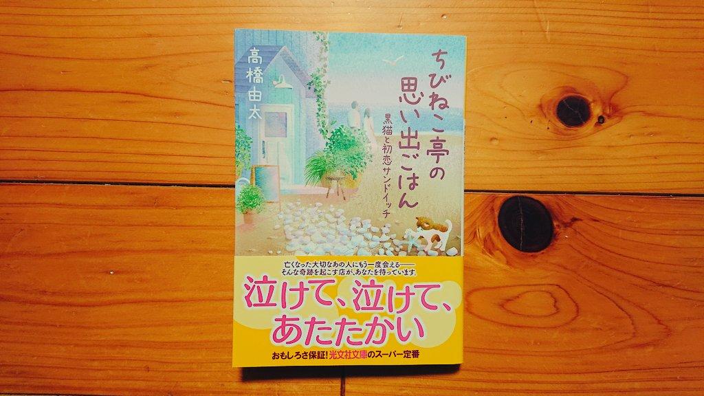 f:id:takahashiyuta2:20210206083544p:plain