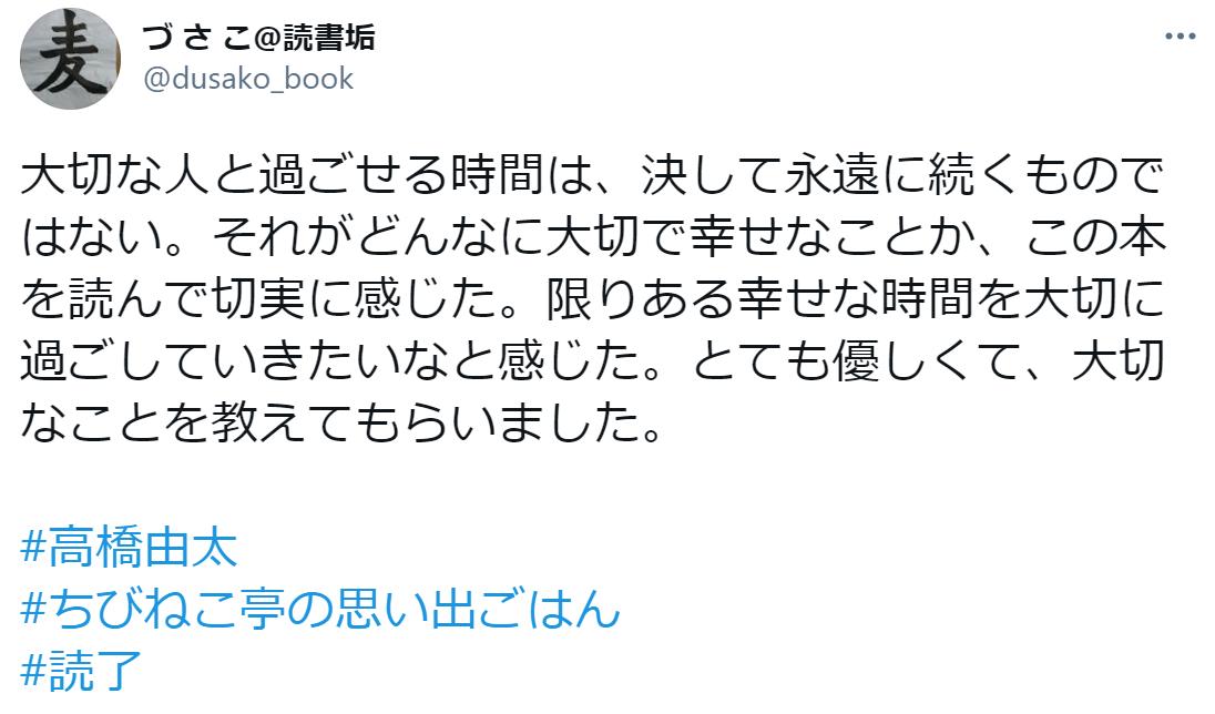 f:id:takahashiyuta2:20210206083615p:plain