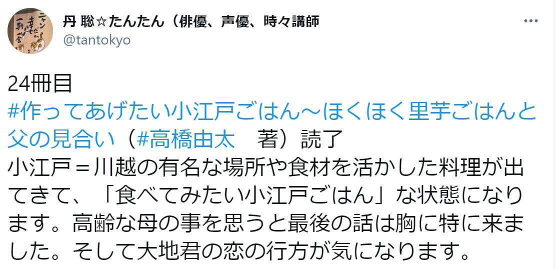 f:id:takahashiyuta2:20210206192350p:plain