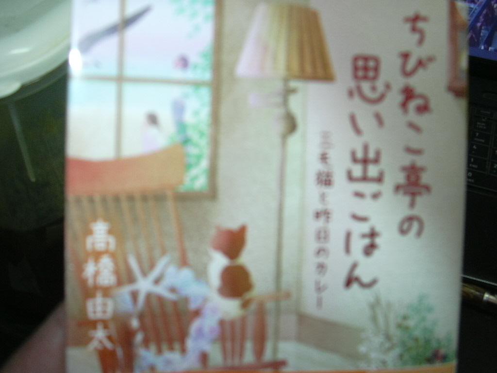 f:id:takahashiyuta2:20210207064621p:plain