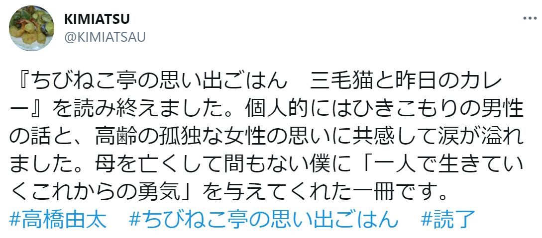 f:id:takahashiyuta2:20210207064650p:plain