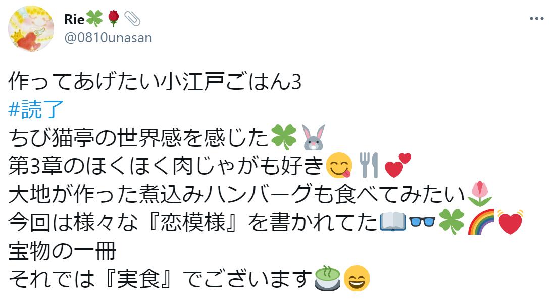 f:id:takahashiyuta2:20210207133550p:plain
