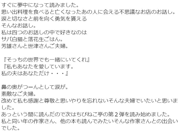 f:id:takahashiyuta2:20210208194432p:plain