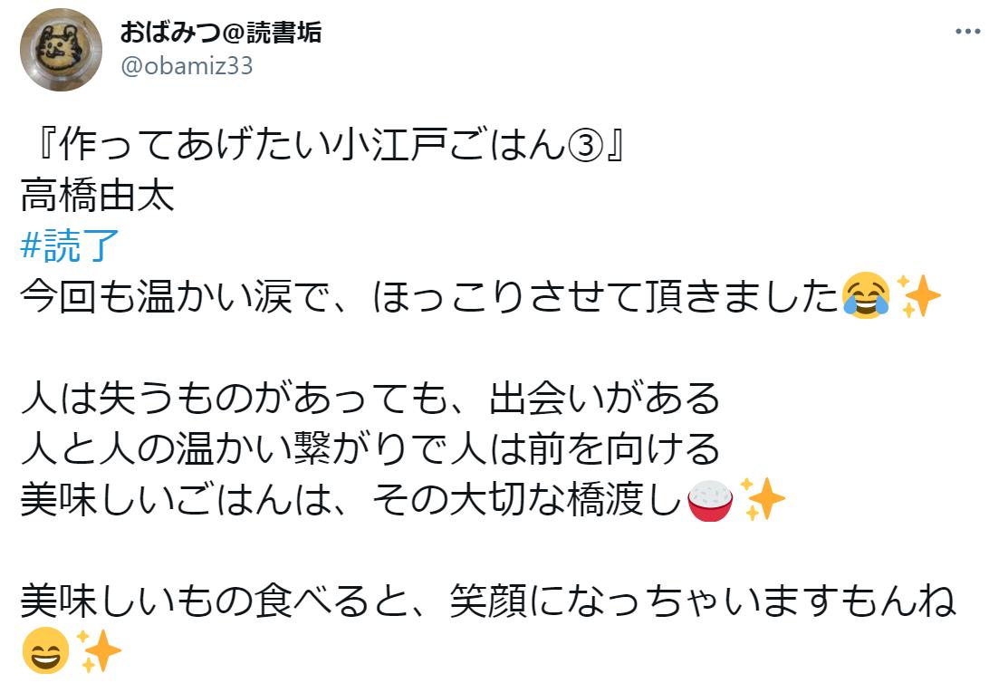 f:id:takahashiyuta2:20210209064423p:plain