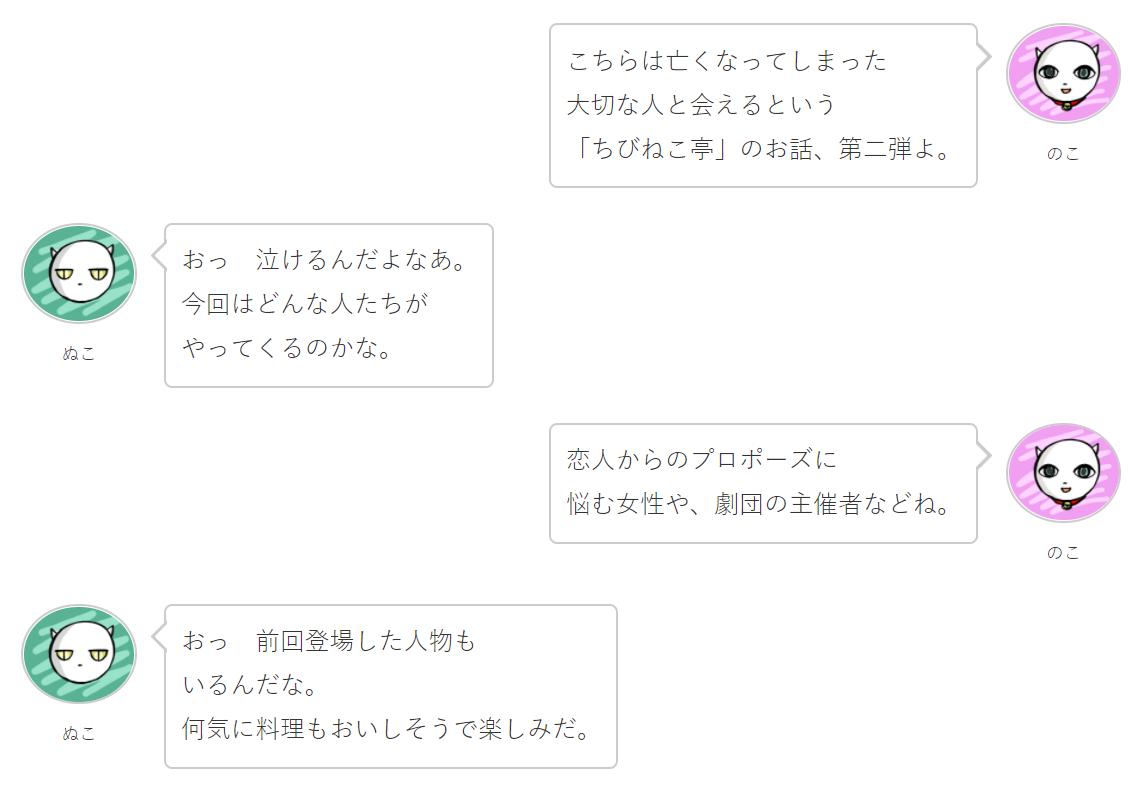 f:id:takahashiyuta2:20210210055423p:plain