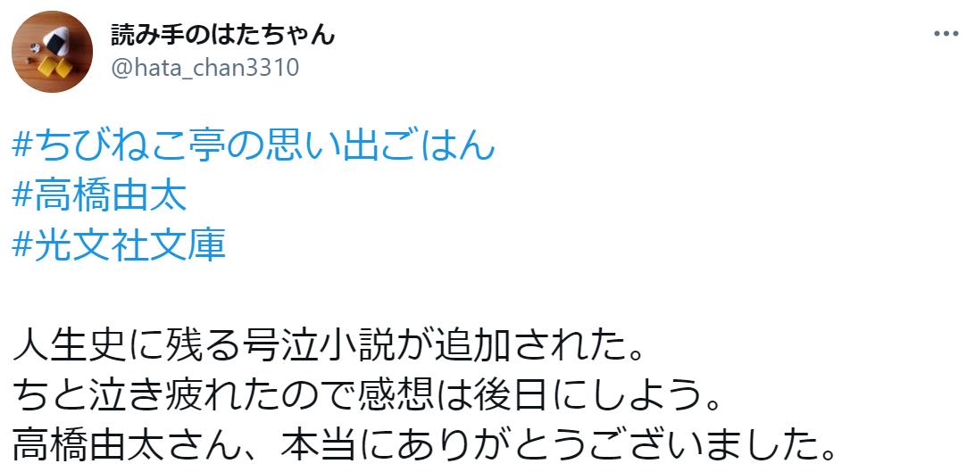 f:id:takahashiyuta2:20210211063249p:plain