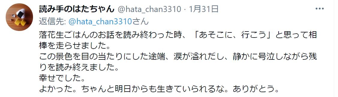f:id:takahashiyuta2:20210211063328p:plain