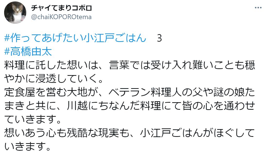 f:id:takahashiyuta2:20210212064954p:plain