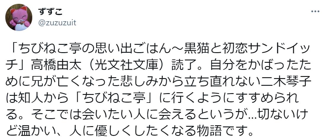 f:id:takahashiyuta2:20210213084207p:plain